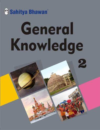 General Knowledge - 2-0