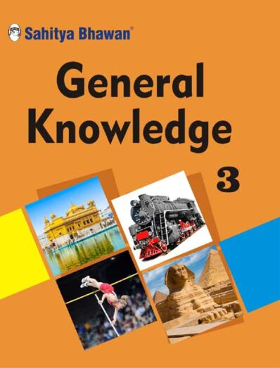 General Knowledge - 3-0