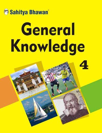 General Knowledge - 4-0