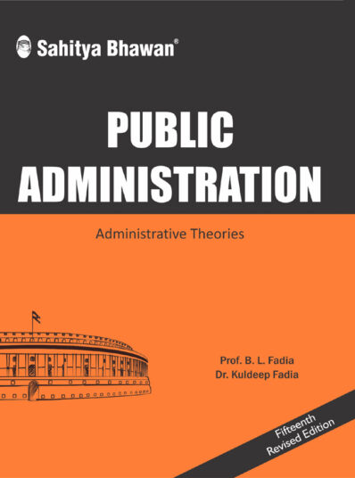 public administration book by BL Fadia