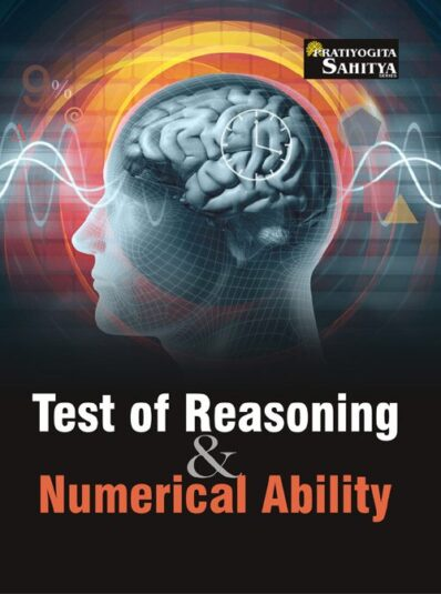TEST OF REASONING AND NUMERICAL ABILITY-0