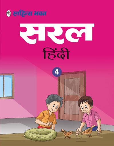 Saral Hindi 4-0