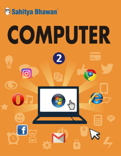 Computer - 2-0