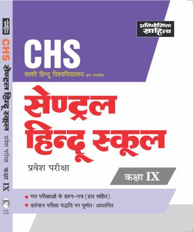 CHS 9 , GUIDE-0