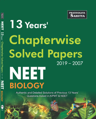 NEET CHAPTERWISE SOLVED PAPERS BIOLOGY-0