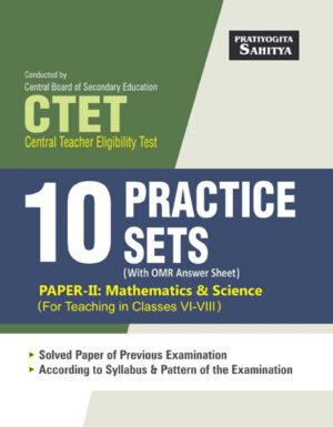 CTET MATH & SCIENCE PTP -0